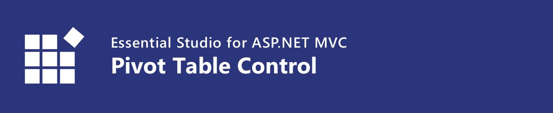 syncfusion asp.net mvc pivot table control